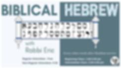 Biblical Hebrew Updated.png