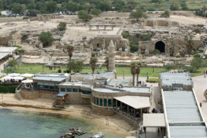 The magnitude of Caesarea and an important life lesson