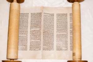 The Torah is our history, yours and mine