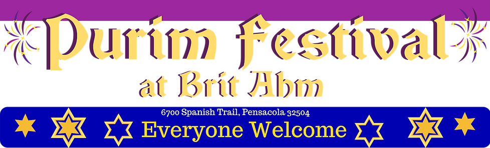 Copy of Banner 2019 Purim Festival.png