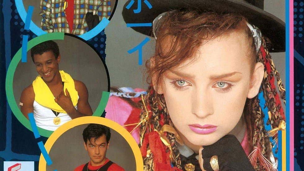 Culture Club – Colour By Numbers