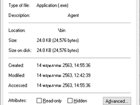 Technical : Setup Agent.exe services - Don't forget to unblock it first!