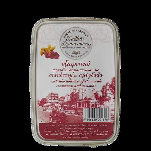 Halvas Drapetsonas Tahini Almonds & Cranberry