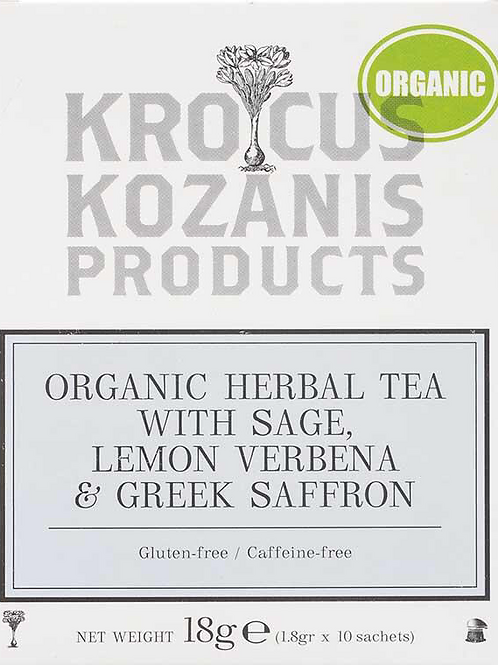 Organic Green Tea with Sage, Lemon Verbena & Greek Saffron 18gr
