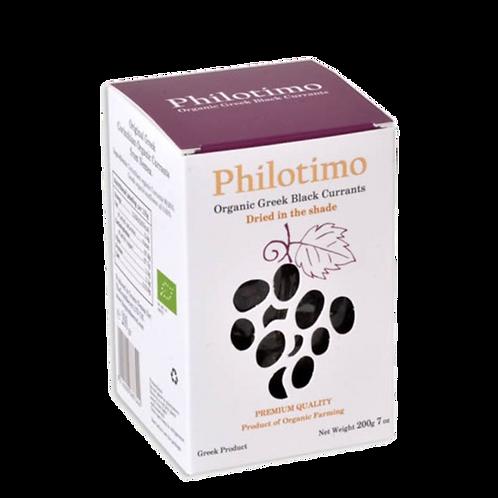 Philotimo Organic Rasins Black Currants 200gr