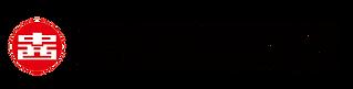 中西logo_201805.png