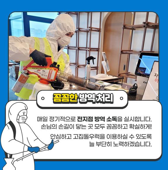 KakaoTalk_20201229_112259130_02.jpg