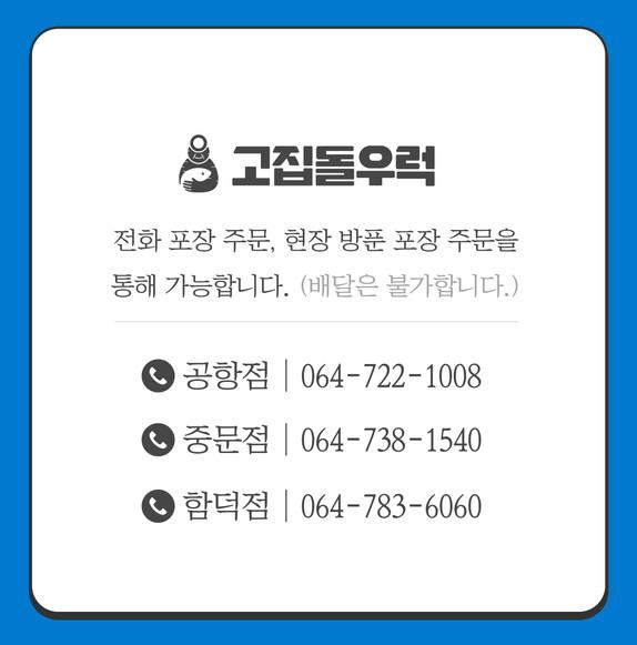 KakaoTalk_20201229_112259130_05.jpg
