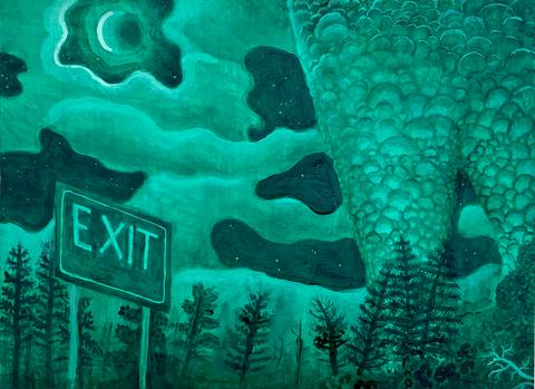 Green Exit, 2017