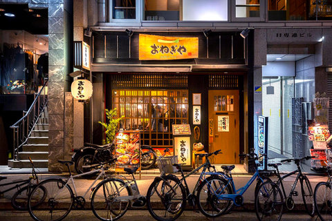 5071_HIROSHIMA.jpg
