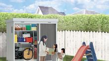 諫早レンタル収納庫!4月にグランドオープン予定です!