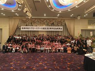 長崎中央ラグビースクール創立30周年!