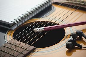 מורה לגיטרה למתקדמים.jpg