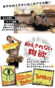 エスニックファッション&アジアン雑貨GOA【ゴア】愛知、名古屋、大須店