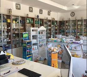 farmacia.JPG
