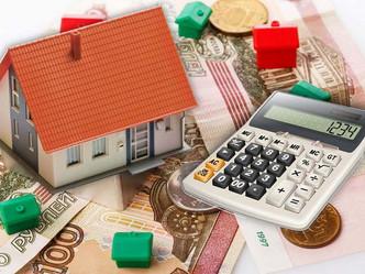 Как рассчитать величину налога на квартиру