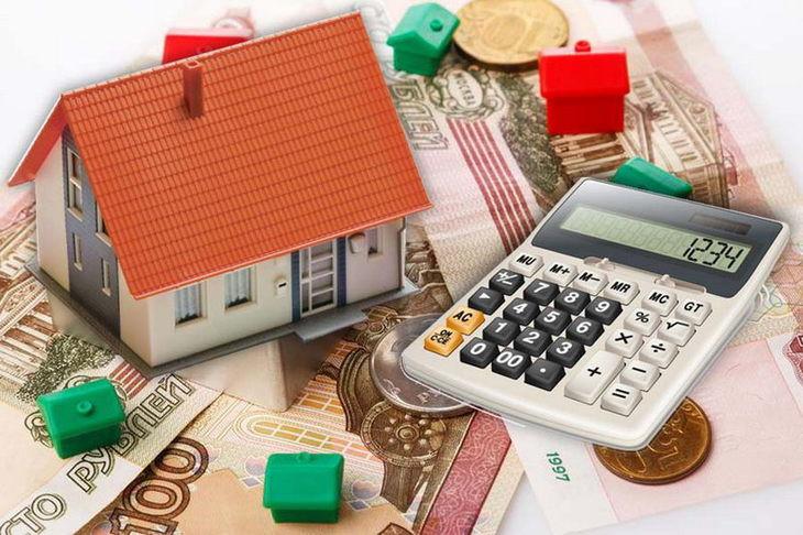 Налог зависит от кадастровой стоимости недвижимости
