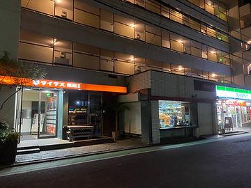 福岡市中央区薬院のタイタス薬院ビル202
