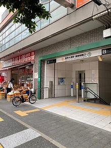 薬院大通り駅(動物園口)