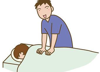 伊万里の整骨院「ごう整骨院伊万里院」|腰痛・肩こり・交通事故治療なら|体の歪み・ダイエットなど根治を目指すなら|佐賀県伊万里市|楽トレEMS|ゆがみーる|姿勢測定