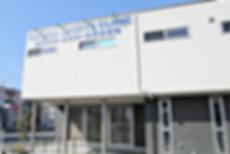 伊万里の整骨院「ごう整骨院伊万里院」|提携医療機関|タケダスポーツクリニック|佐賀県伊万里市
