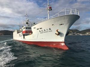 第二長久丸 パプアニューギニア入港