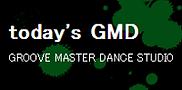 GMD Blog