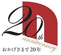 20th  logo.jpg