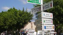 Atelier Immobilier Raanana-Kfar Saba