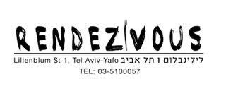 LE RENDEZ VOUS :  1 Lilienblum Street Tel Aviv.