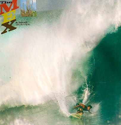 Surfing-World-1997-744x1024.jpg