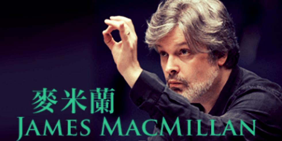 Chamber Music & Dialogue with Sir James Macmillan