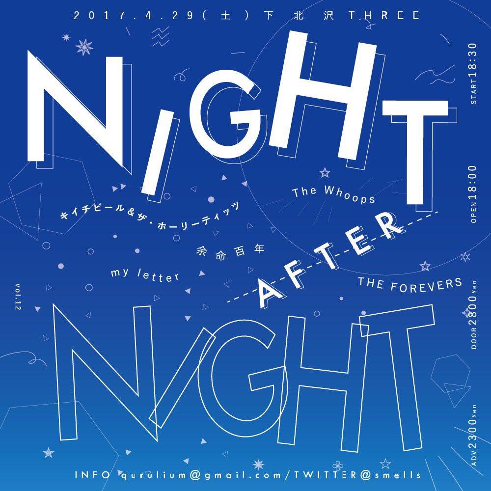 NIGHT AFTER NIGHT vol.12