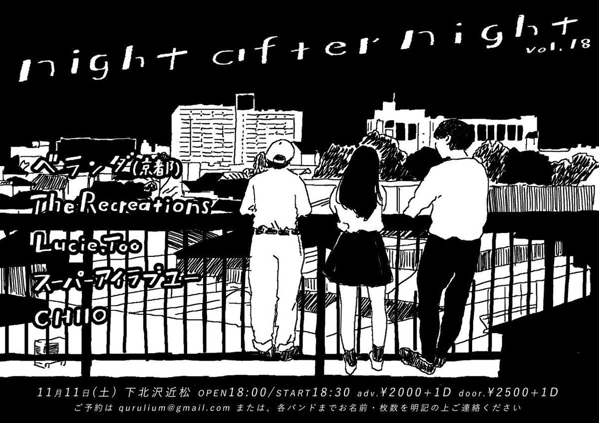 night after night vol.18