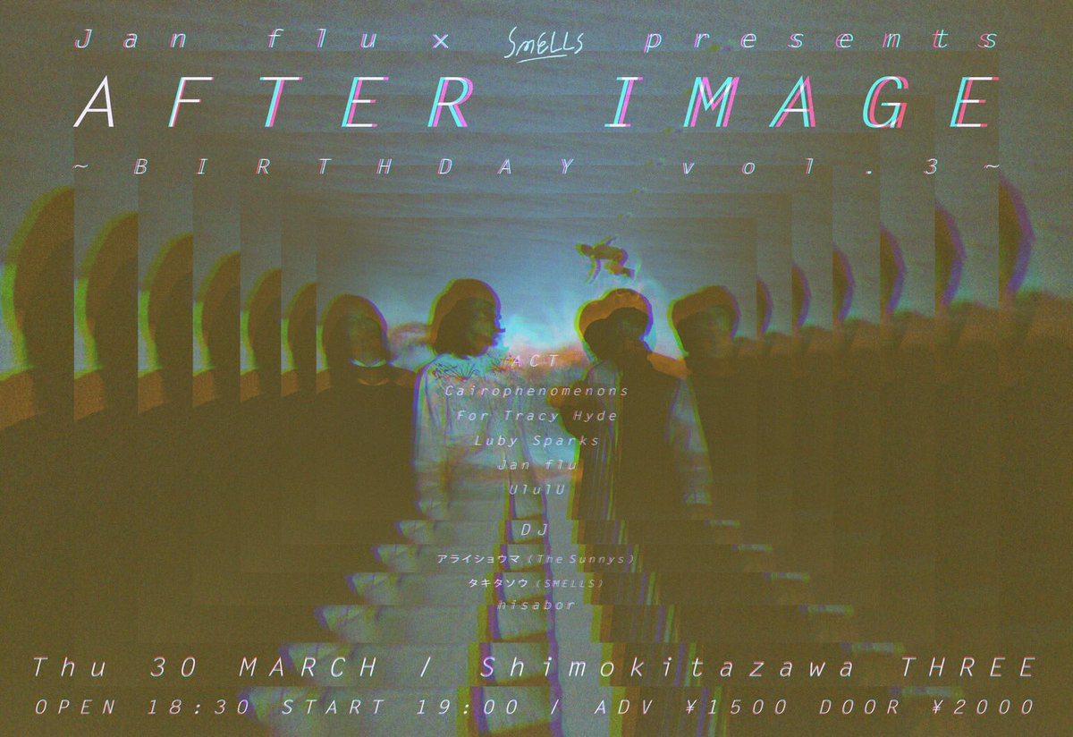 AFTER IMAGE -BIRTHDAY vol.3-