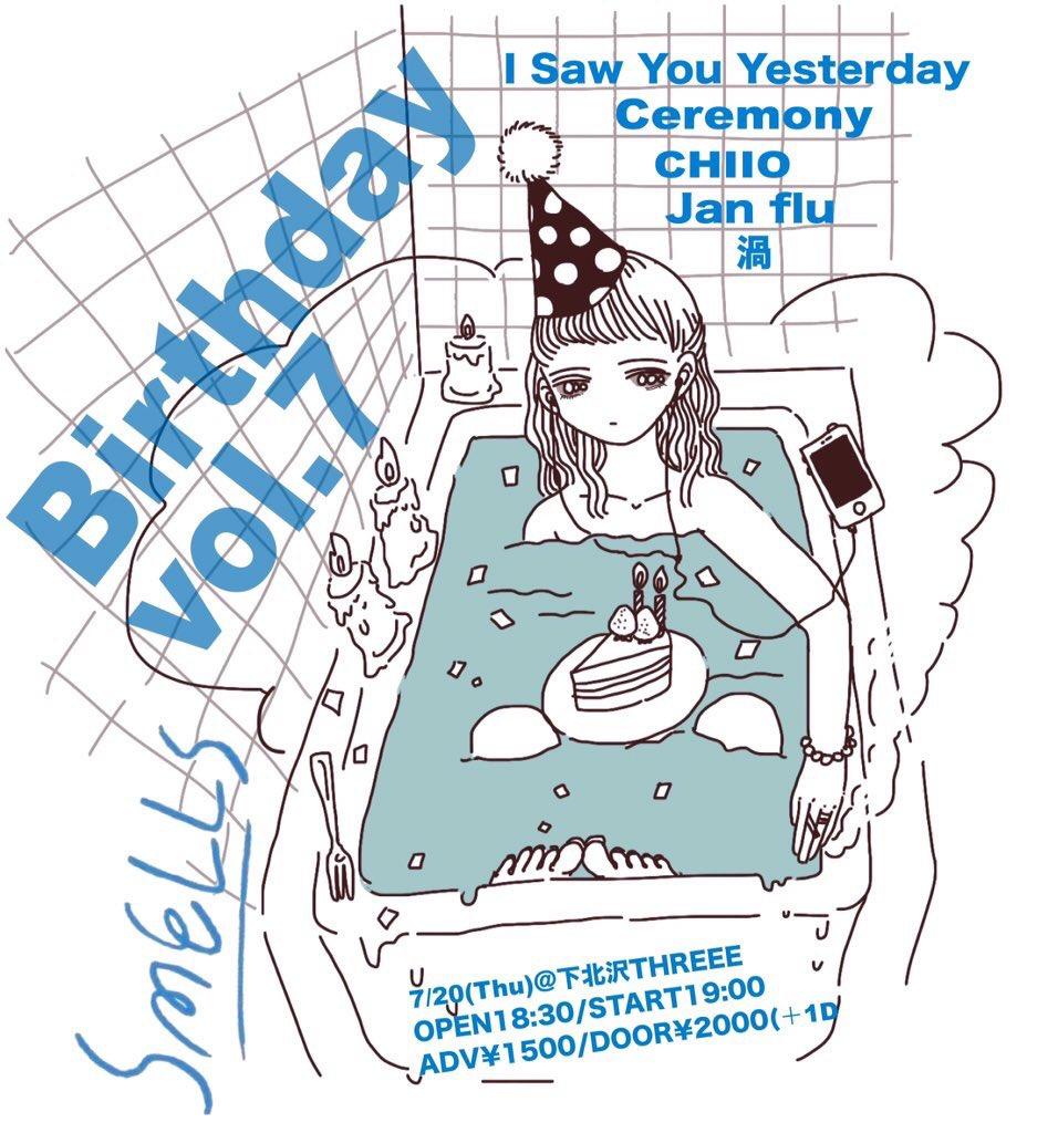 Birthday vol.7