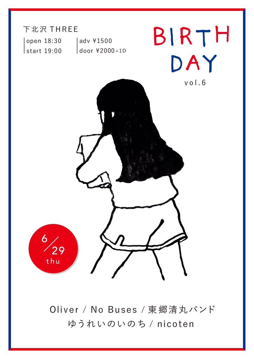 BIRTHDAY vol.6