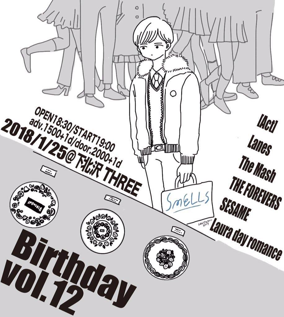 Birthday vol.12