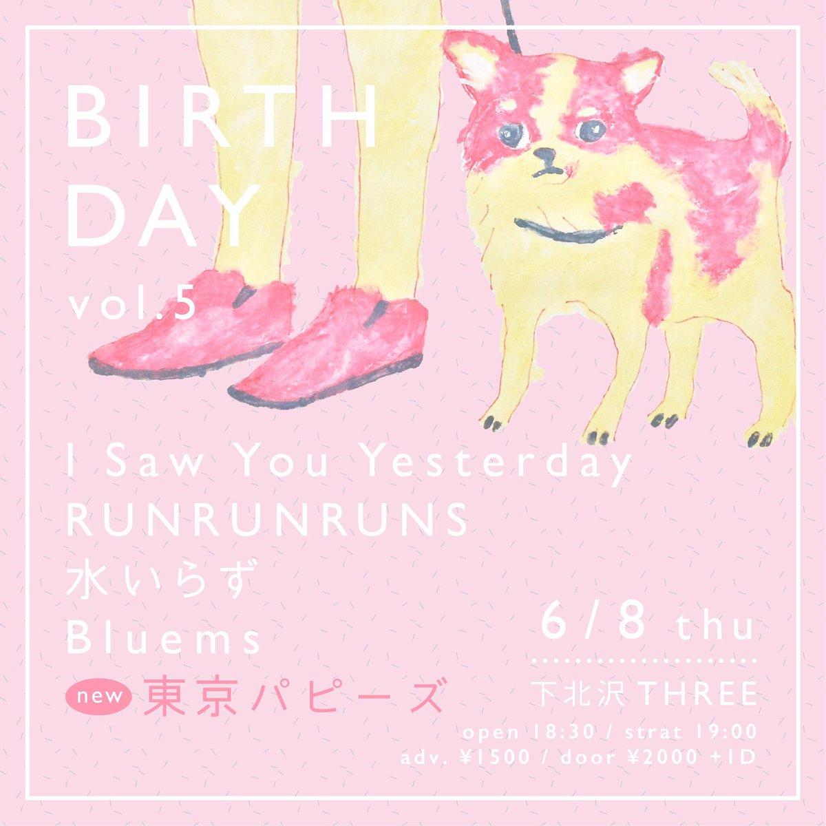 BIRTHDAY vol.5