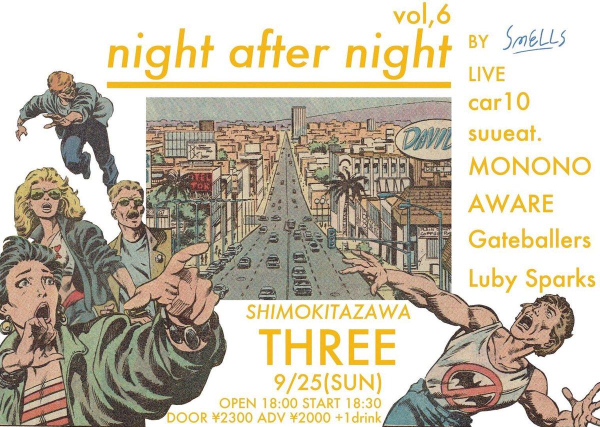 NIGHT AFTER NIGHT vol.6