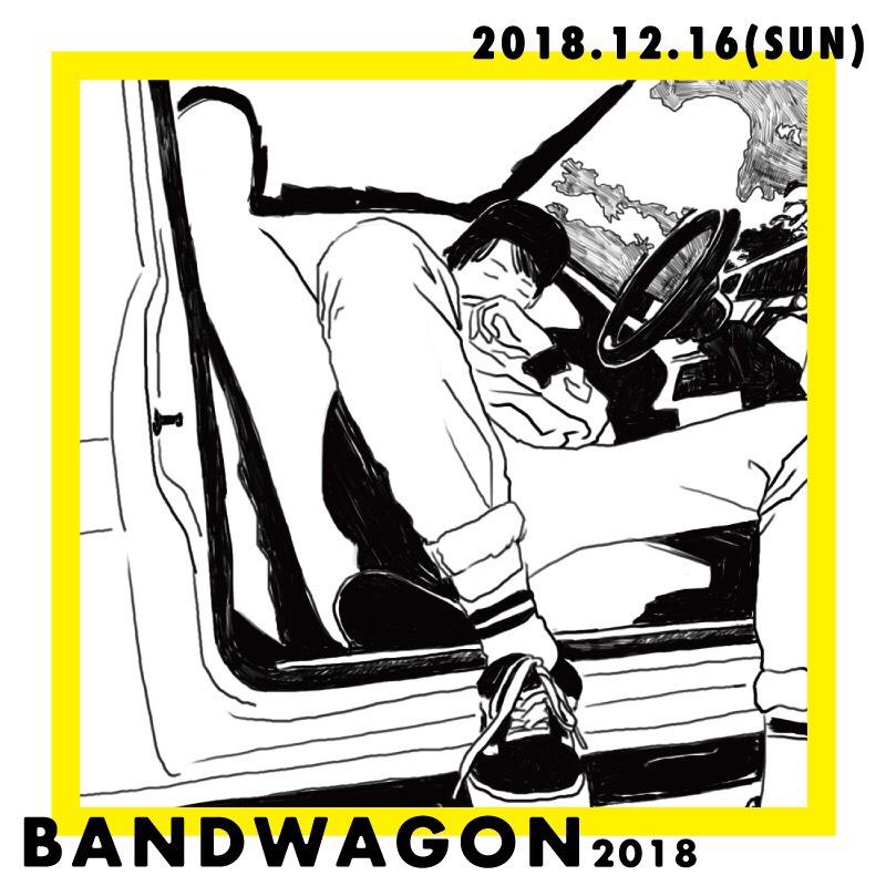 BAND WAGON 2018
