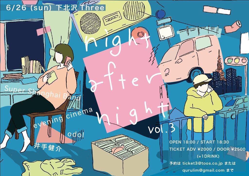 NIGHT AFTER NIGHT vol.3