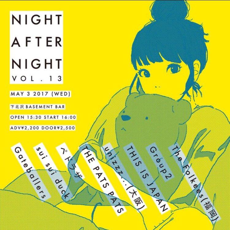 NIGHT AFTER NIGHT vol.13
