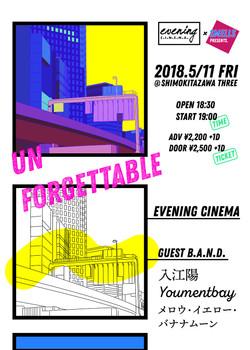 unforgettable-03