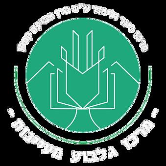 לוגו חדש שקוף לבן1.png
