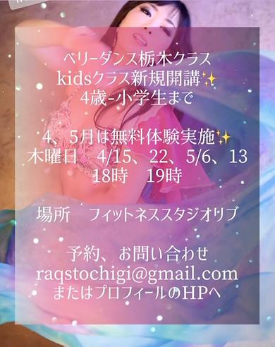 スクリーンショット 2021-04-08 14.54.14.png