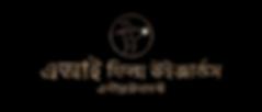 AI fwe logo .png