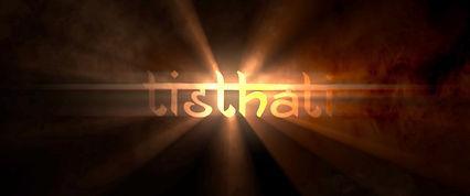 TISTHATI  post release poster 8 .jpg