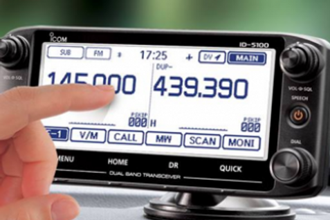ICOM ID-5100 VHF / UHF Dual Band with Touch and GPS  (50W)