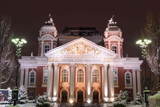 National Theatre.jpg